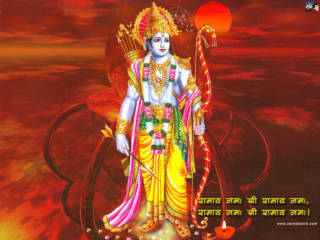 Ram Bhagvan